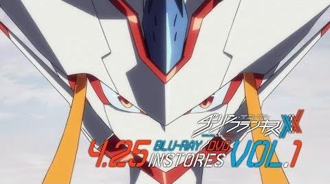 TVアニメ「ダーリン・イン・ザ・フランキス」Blu-ray&DVD VOL.1 発売告知CM 4