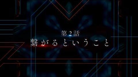 TVアニメ「ダーリン・イン・ザ・フランキス」第2話次回予告