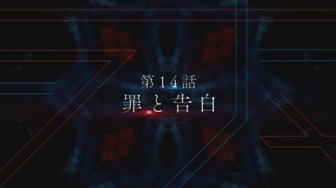 TVアニメ「ダーリン・イン・ザ・フランキス」第14話次回予告-0