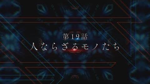 TVアニメ「ダーリン・イン・ザ・フランキス」第19話次回予告