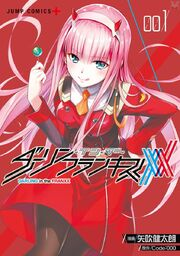Darling in the Franxx (manga).jpg