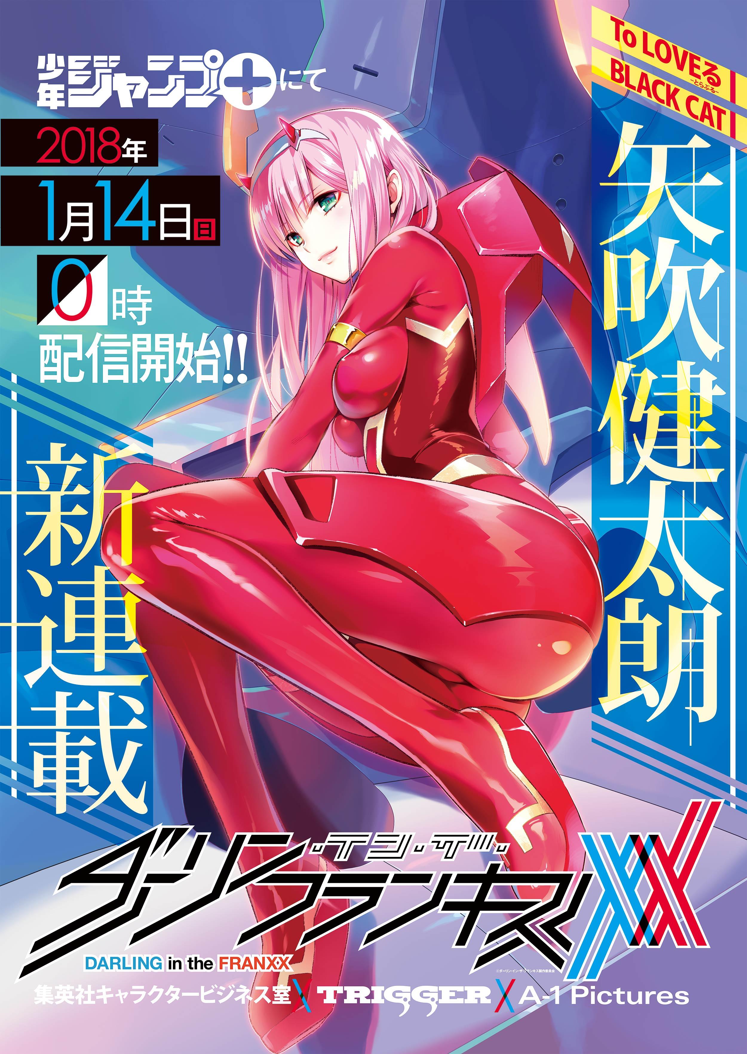 Anime and Manga Differences