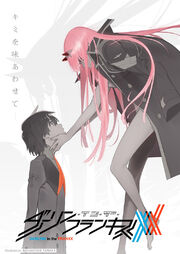 Darling in the Franxx (anime).jpg