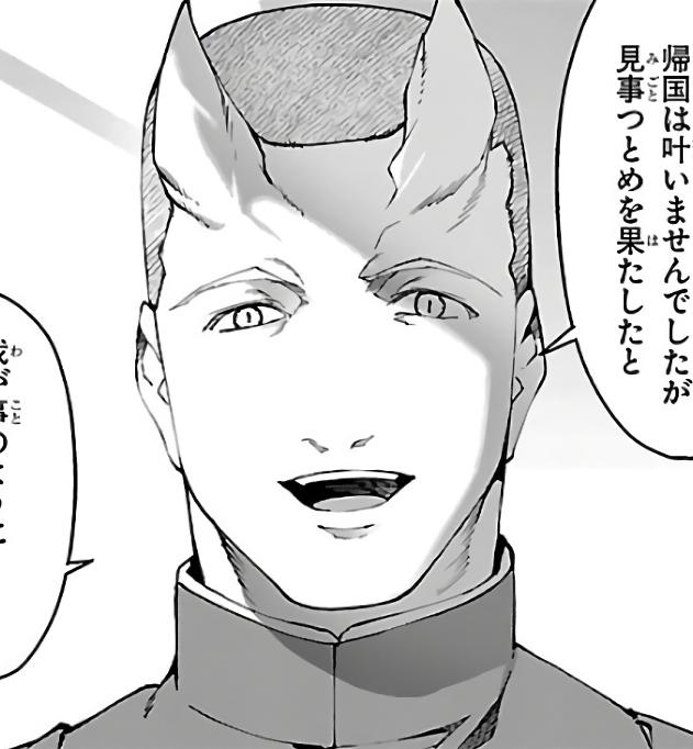 Seitarou