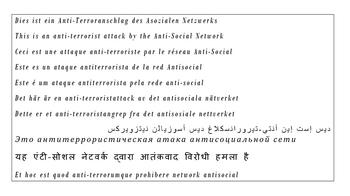 """Schild """"Dies ist ein Anti-Terroranschlag des Asozialen Netzwerks"""".png"""