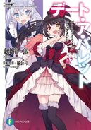 Date A Bullet Volume 7 Cover