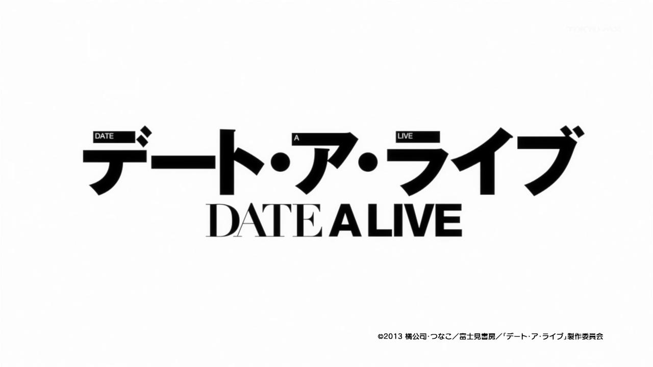 Date A Live Wiki