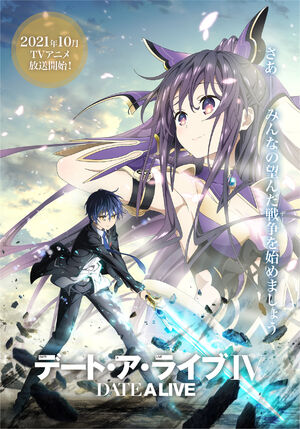 Date A Live IV Poster.jpg