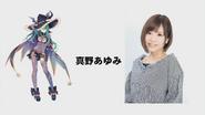 Natsumi Season 3 Fantasia