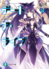Date A Live: Tome 20