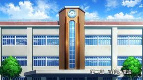 Raizen High School.png