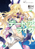 Date A Live: Tome 14