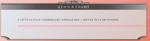 Unseen 2019 Konami Code.png