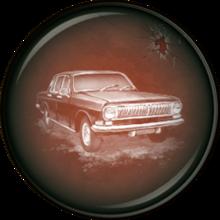 Car sphere.png