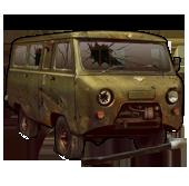 UAZ-452 (Broken)