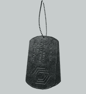 Dogtag icon 1.png