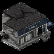 Почтовое отделение (старое)