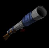 Самодельный реактивный гранатомёт (старый)