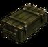 Оружейный ящик