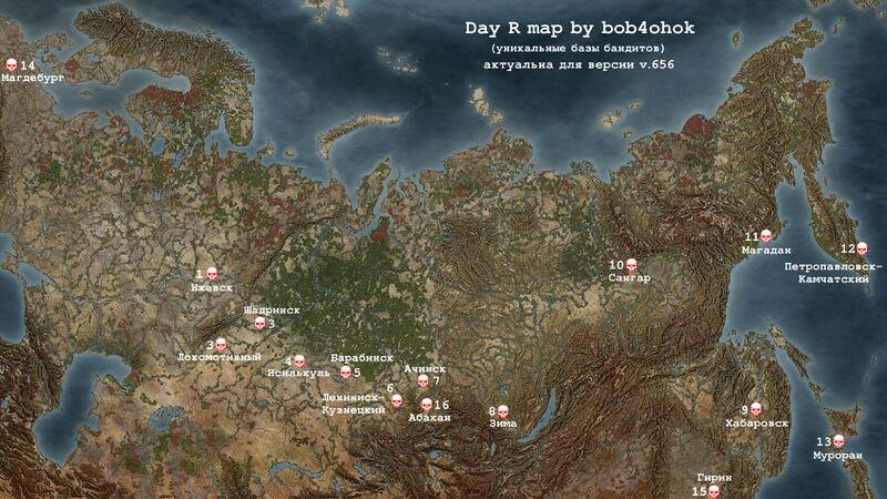 Карта v.656 с цифрами.jpg