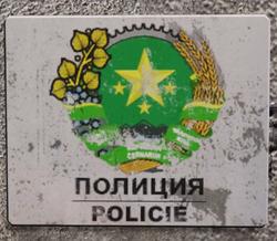 CPD Emblem.png