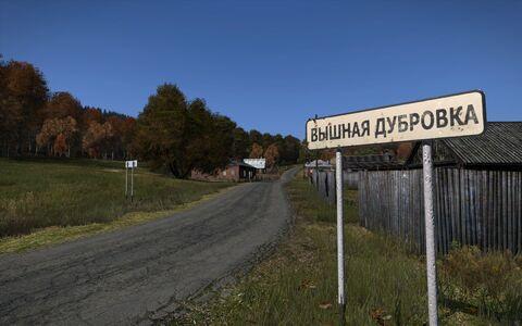 VyshnayaDubrovka 8a.jpg