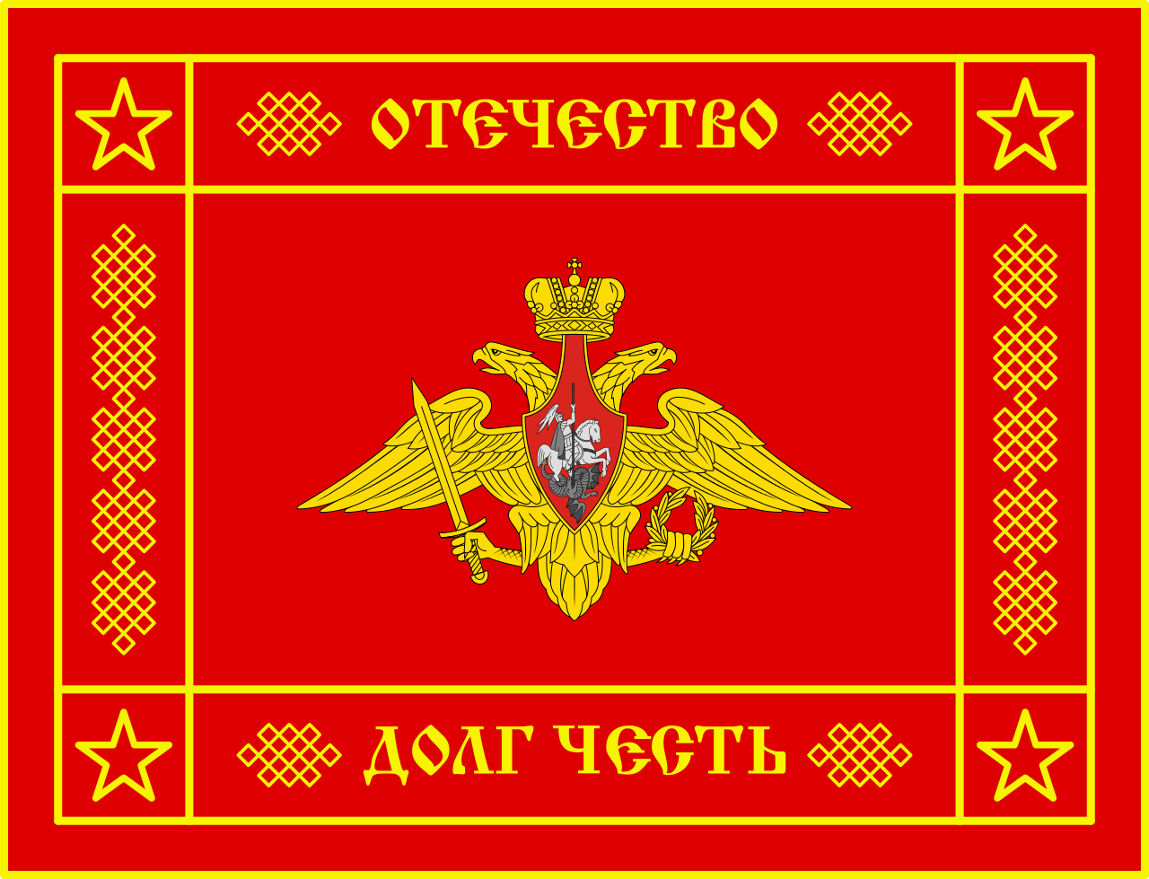 russian armed forces dayz wiki