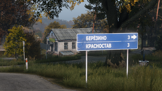 Dubrovka 2d.png