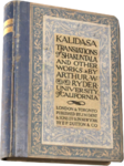 Translations of Shakuntala and Other Works.png