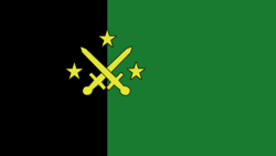National party flag.png