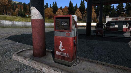 GasStation 3c.jpg