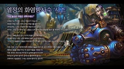 Dragon Blaze Korea - Overlord Shizu