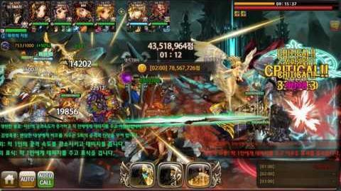 "Dragon Blaze Korea - New WB ""Cerberus"""