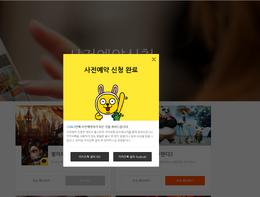 Korean hub prereg 5.png