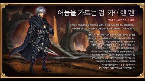 Overlord Kaihen Run