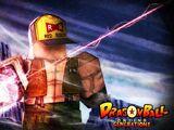 Dragon Ball Online Generations (Discord)