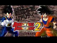 Dragon Ball Raging Blast 2 -Soundtrack- - Anthem of Lives