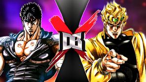 Kenshiro VS Dio
