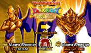News banner event 532 2 2B