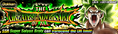 News banner event 548 small.png