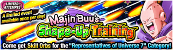News banner event 213 small.png