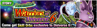 News banner event 363 small.png