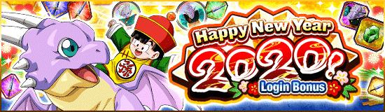 EN news banner login bonus 20200101 small.png