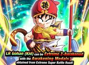 News banner event 720 C