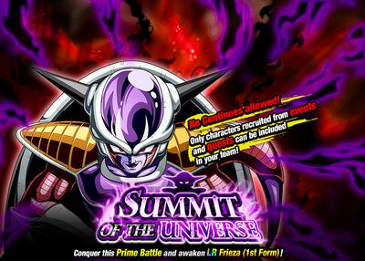 Quest top banner 602.png