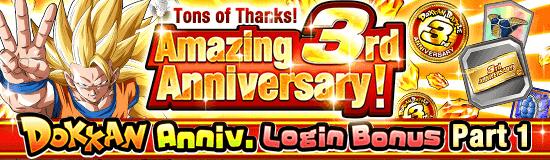 News banner login bonus 20180129 small B.png