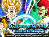 Galactic Crisis! Protect the Earth Campaign