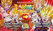 News banner event 502 C 3