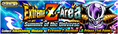 News banner event 728 small.png