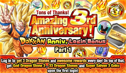 News banner login bonus 20180129 large A.png